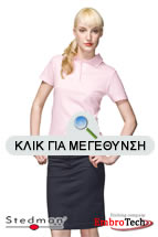 Polo γυναικείο κέντημα embroidery Παπαδημητρίου