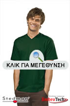 T-shirt classic κεντημένο Embroidery Παπαδημητρίου