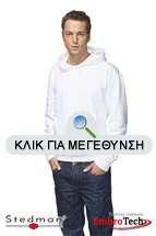 Embroidery Sweatshirt κεντημένο